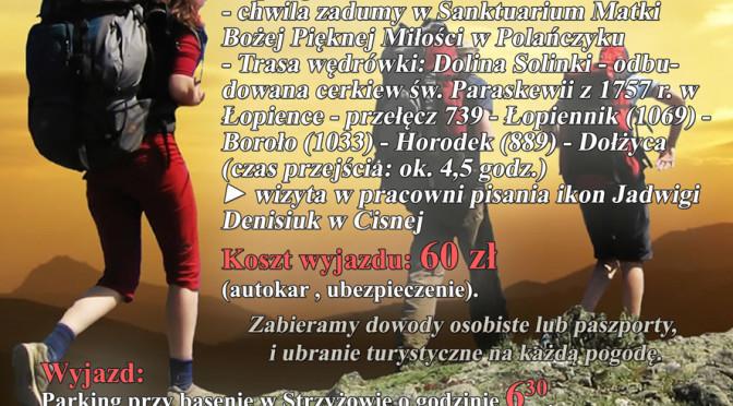 Bieszczady-10.2105